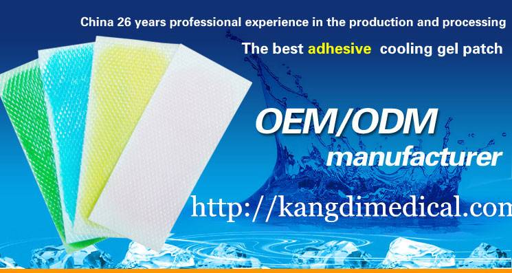 OEM direct factory high quality safty cooling gel patch manufacturer