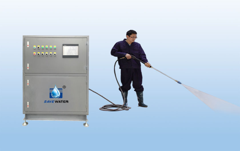 Intelligent Centralized High Pressure Cleaning System