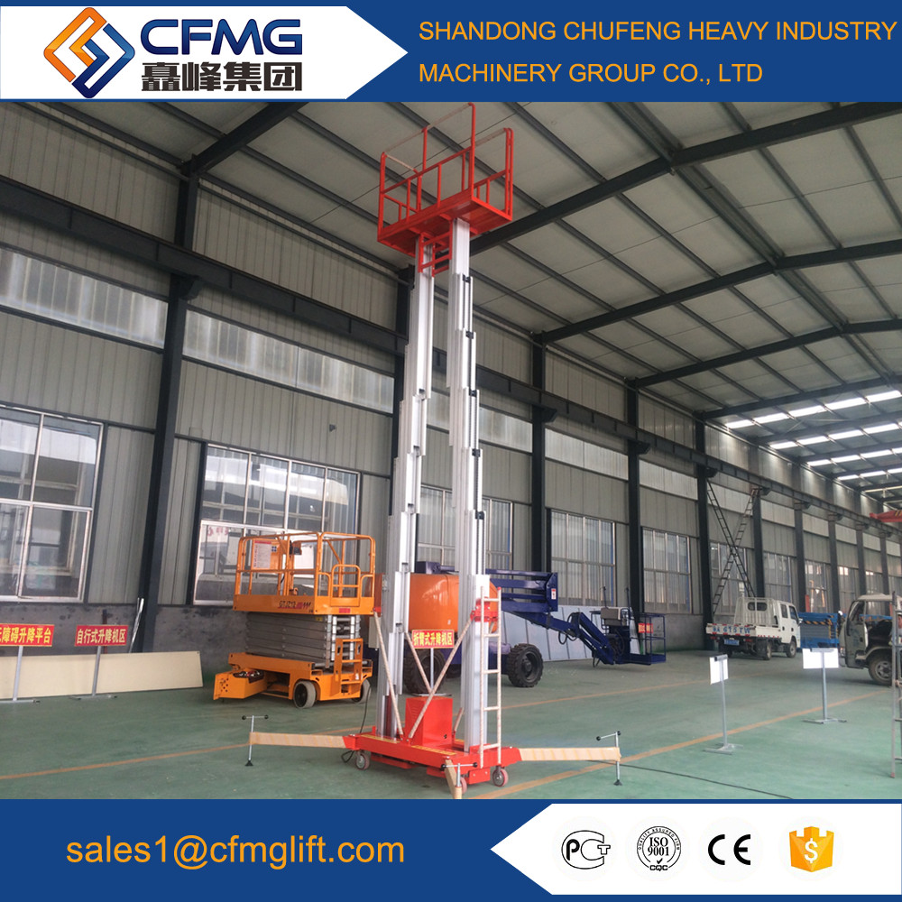 6-16m lifting height double masts aluminium lift/Electric manLift