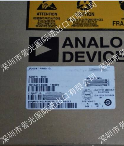 Hot sell IC Intergrated Circuits AD8022ARZ-REEL7 AD8022ARZ