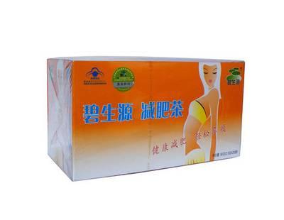 BISHENGYUAN Weight Reducing Tea