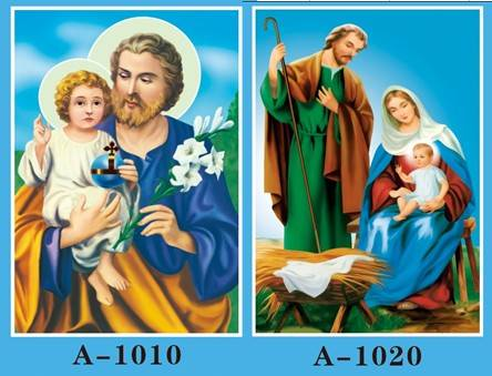 PVC Religious Picture frame (Jesus)