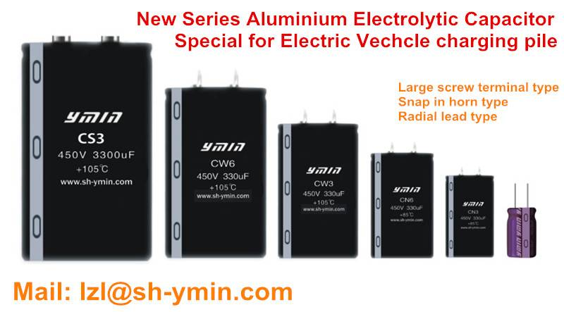 Electric Vehicle Charging pile used aluminum electrolytic capacitor by Shanghai Yongming Electronic