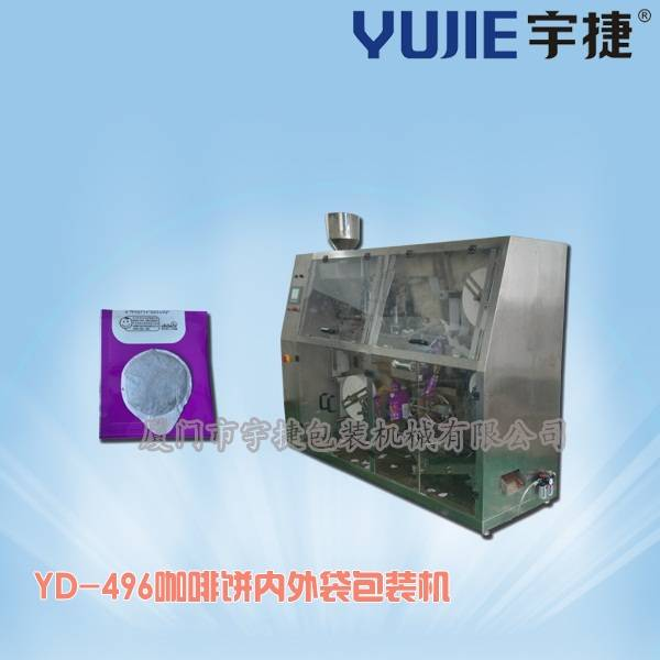 Yd-66III Inner Round Coffee Bag Packing Machine with Envelope