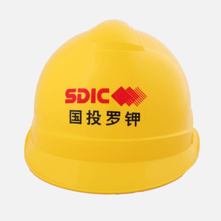 Safety Helmet GW005