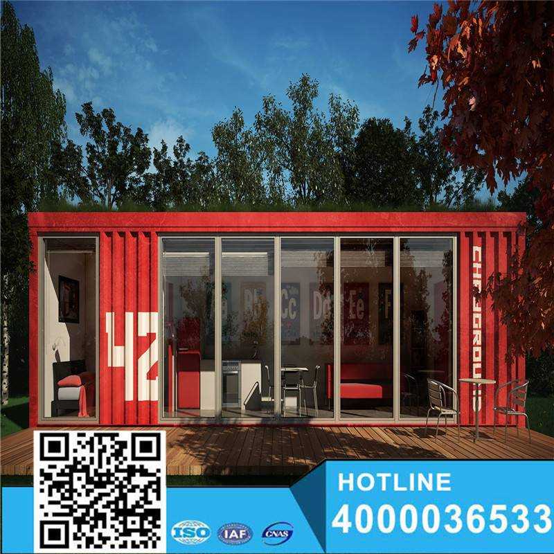 Cheap Price Prefabricated Container House, Prefab Container For Living