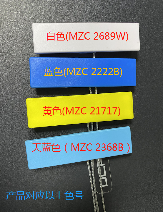 18000-6C 915MHz UHF ultra long reading range ABS seal cable tie tag