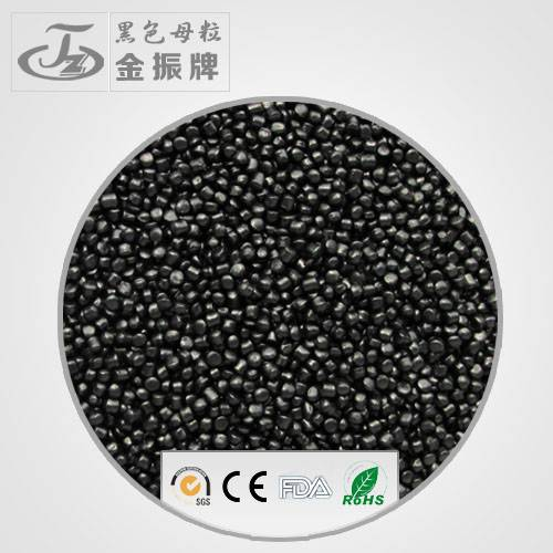 Black masterbatch with high fluidity for general-purpose injection moulding