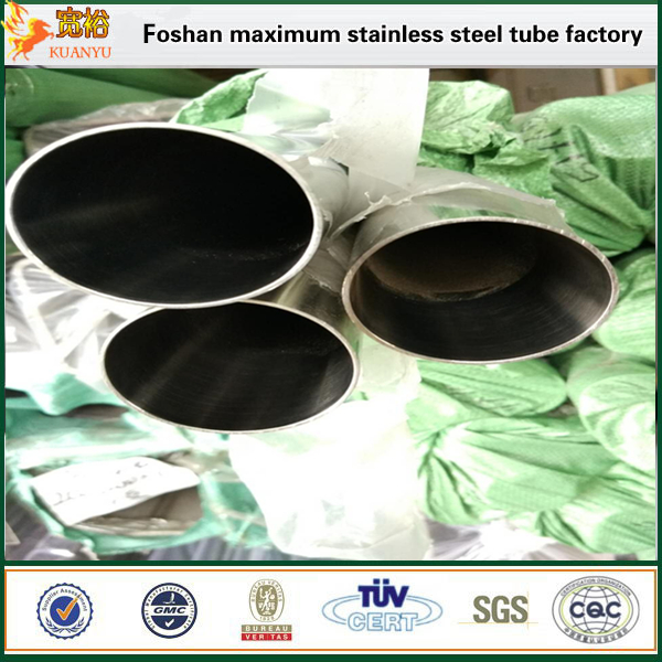 Foshan Factory Manufacturer Round Steel Pipe