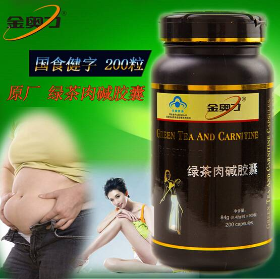 Lose Weight Green Tea And Carnitine Capsules