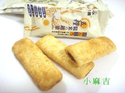 Cream filled snack machine