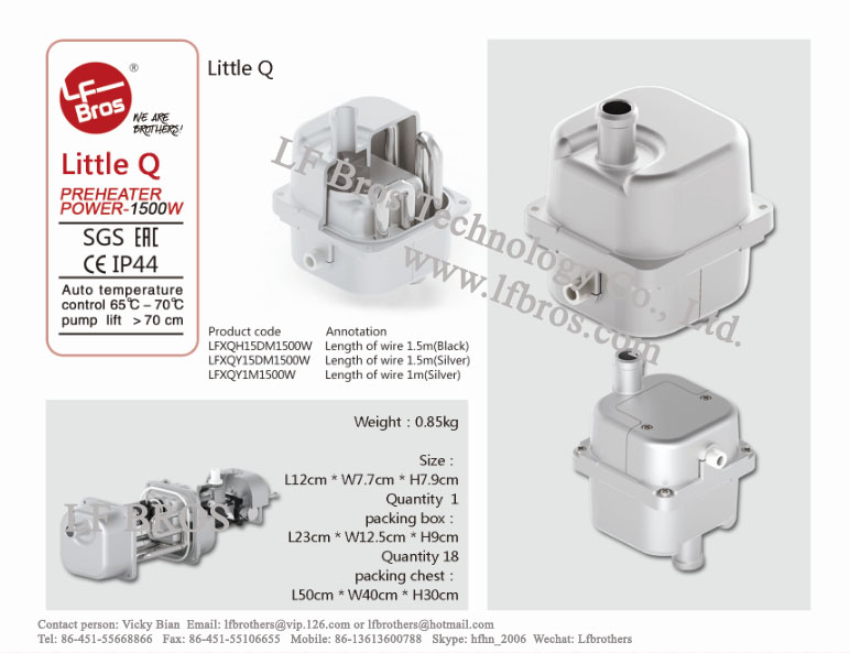 CE & ROHS Aprroved LF BROS Engine heaters (Little Q)