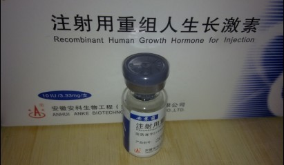 Supply Ansomone hgh 100iu 10iu hormone