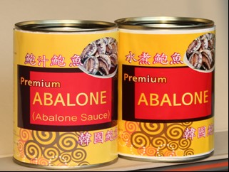 Canned abalone, in brine & in sauce