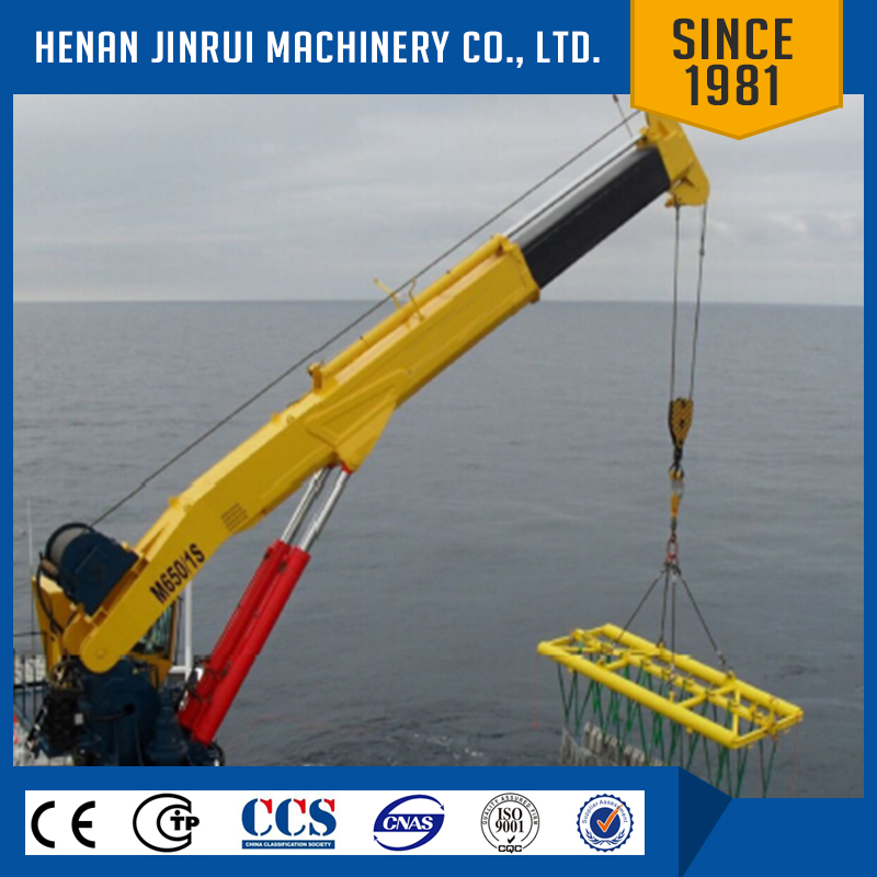 Ship Crane Telescopic Boom Offshore Floating Crane