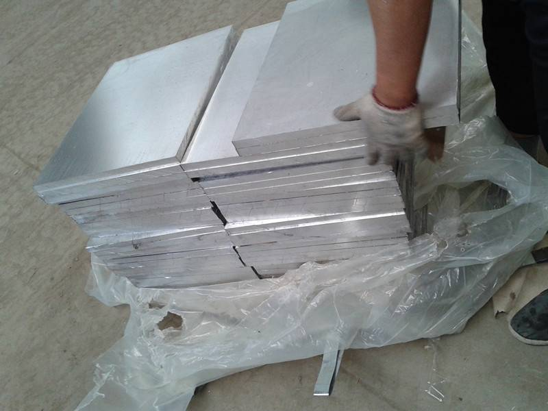 Aluminum plate for mould