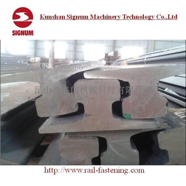 DIN536 A45 Steel Rail