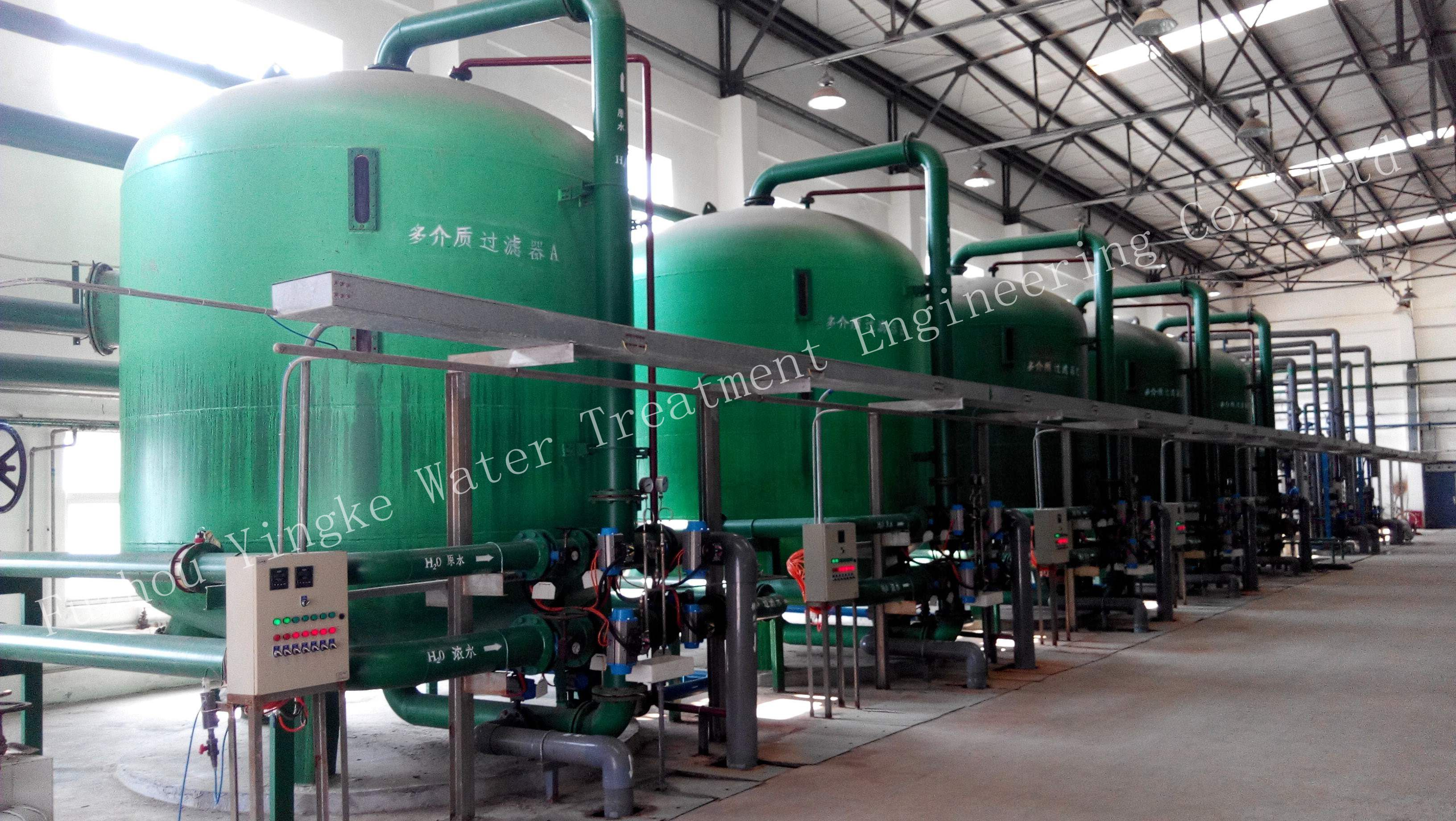 Demineralized water treatment plant,demineralizeerd wat system,demineralized water equipment