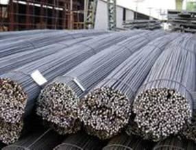 reinforced steel bars
