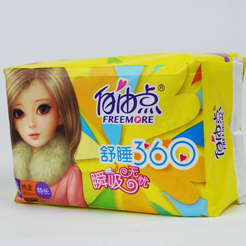 Hot Sale 3D Anti Leakage Wholesale Sanitary Napkins Breathable Women Sanitary Pads FSB8508