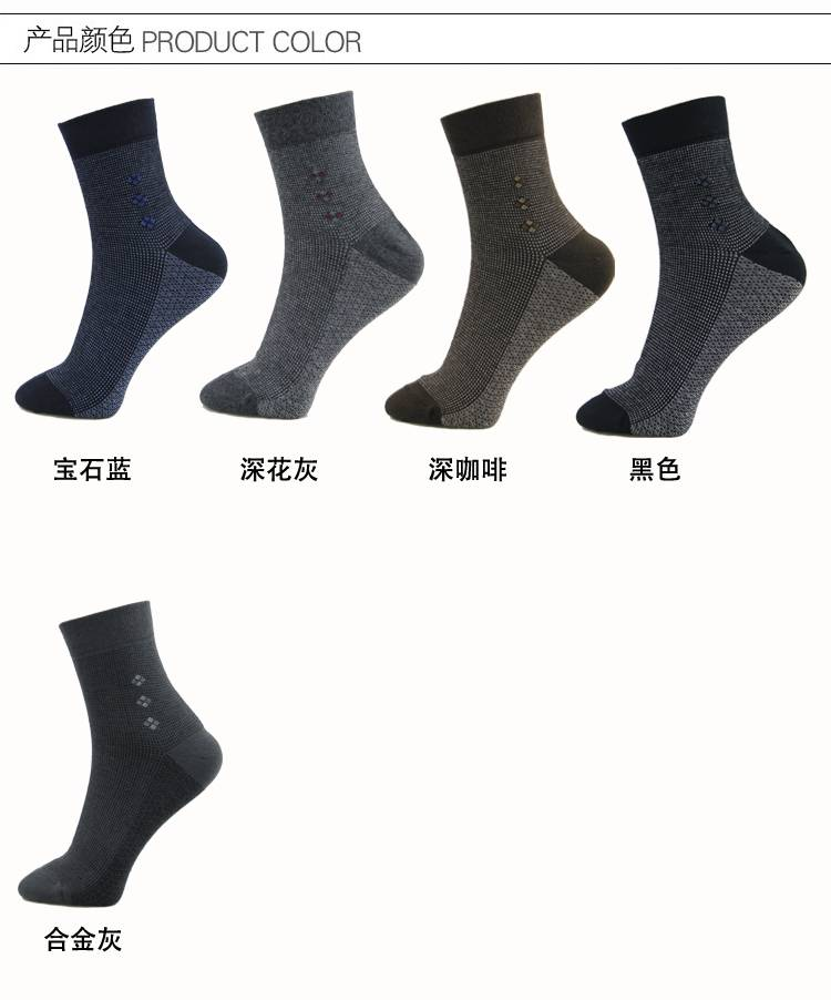 Top formal business man socks,comfortable man socks