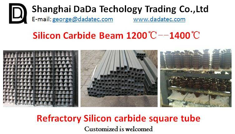 Refractory Silicon carbide square tube refractory kiln furniture supplier