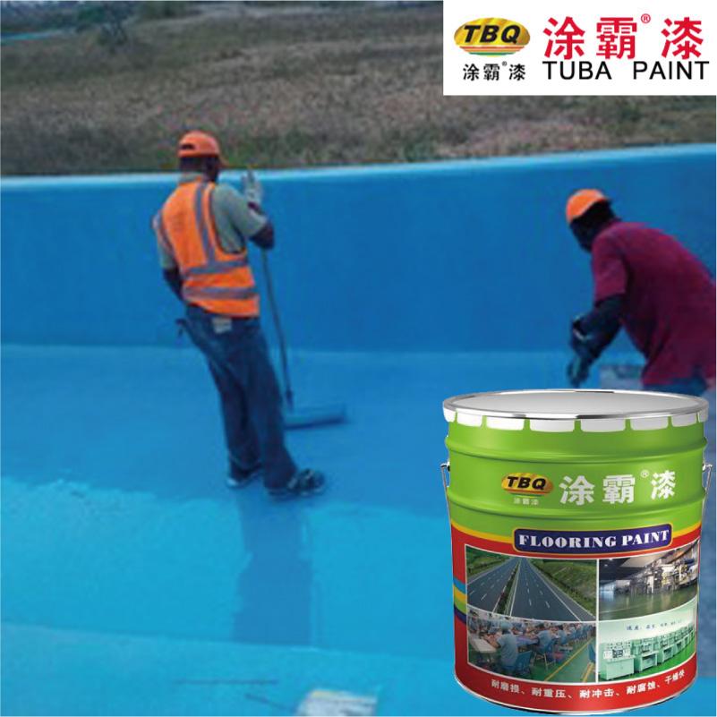 China top coating factory heavy duty resistant mortar floor paint