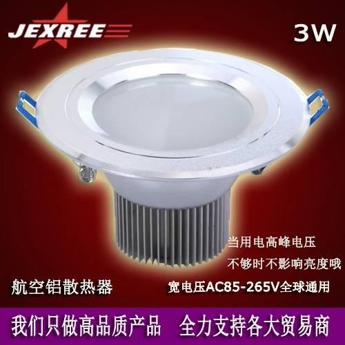 Prevent mist tube light