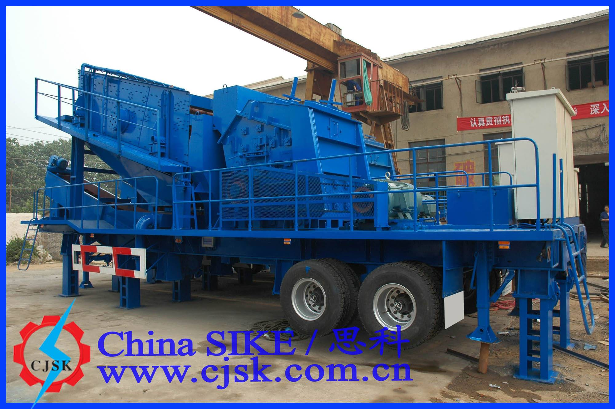 PP Mobile Stone Crushing Plant