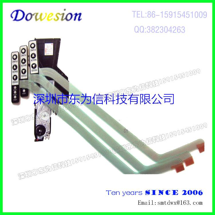 DWX KHJ-MC1AA-00 SWITCH,OPERATION YAMAHA SS FEEDER PARTS good source of materials