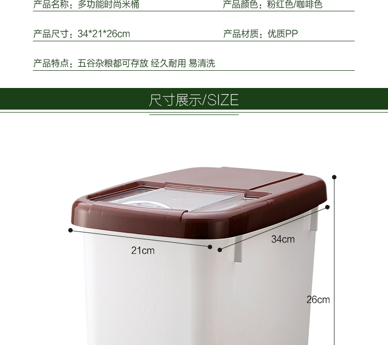 rice storage container/plastic food box/rice box middle size