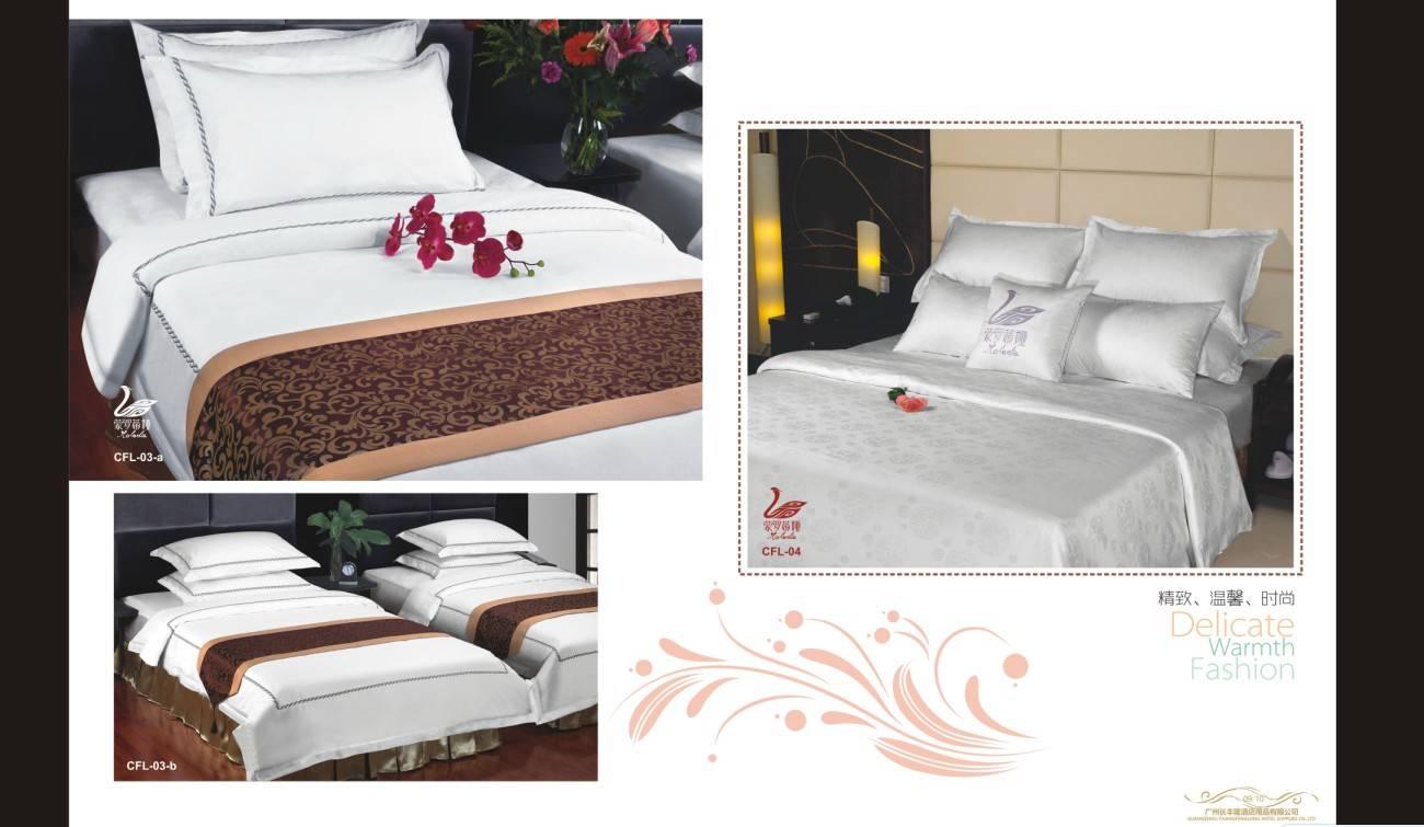 100% cotton jacquard bedding set