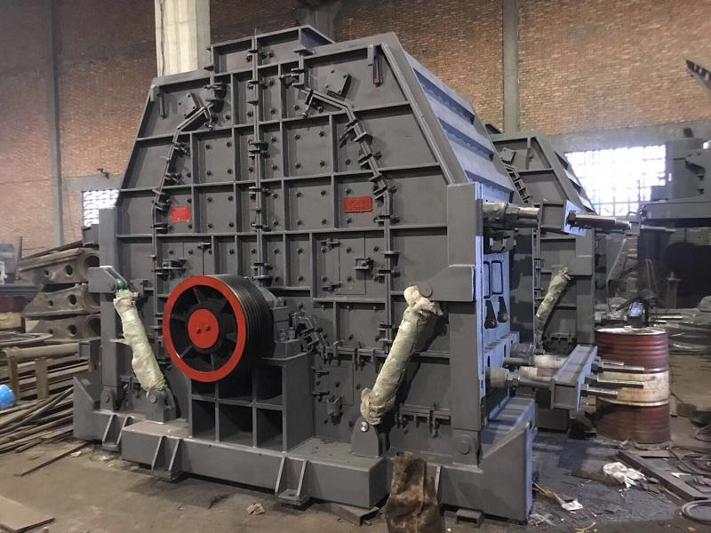 Reversible Impact Crusher