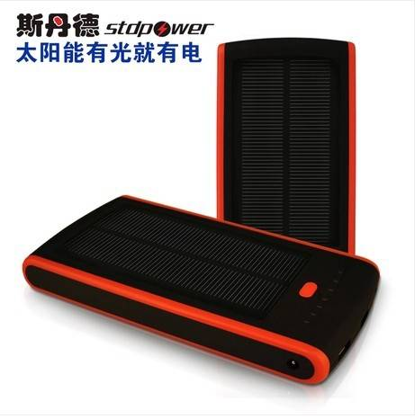 Laptop Solar Power Bank 12000mAh WT-S009