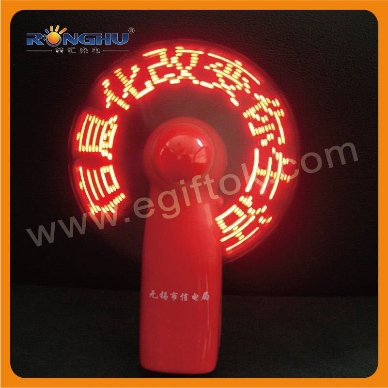 2014Hot Sale China Manufacturer Flashing Led Message Fan