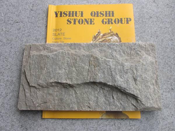 Grey Quartz Mushroom Stone, Culture Stone