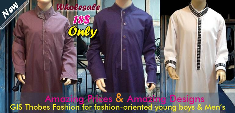 Latest Fashion Islamic Men Thobes 2013