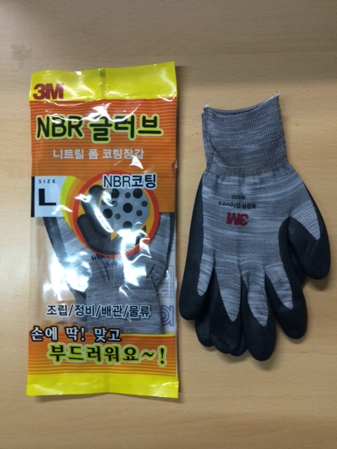 3M NBR Work Gloves, Nitrile Coated, Low Cost/Price