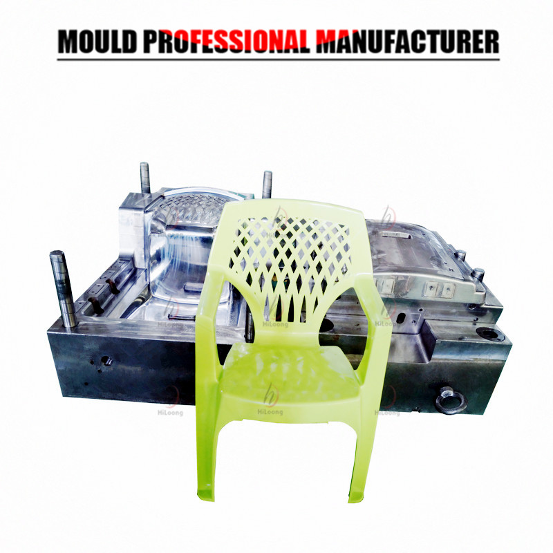 plastic chair mould hiloongmould factory