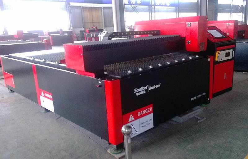 yag 600W metal laser cutting machine SD-YAG 3015A-600W