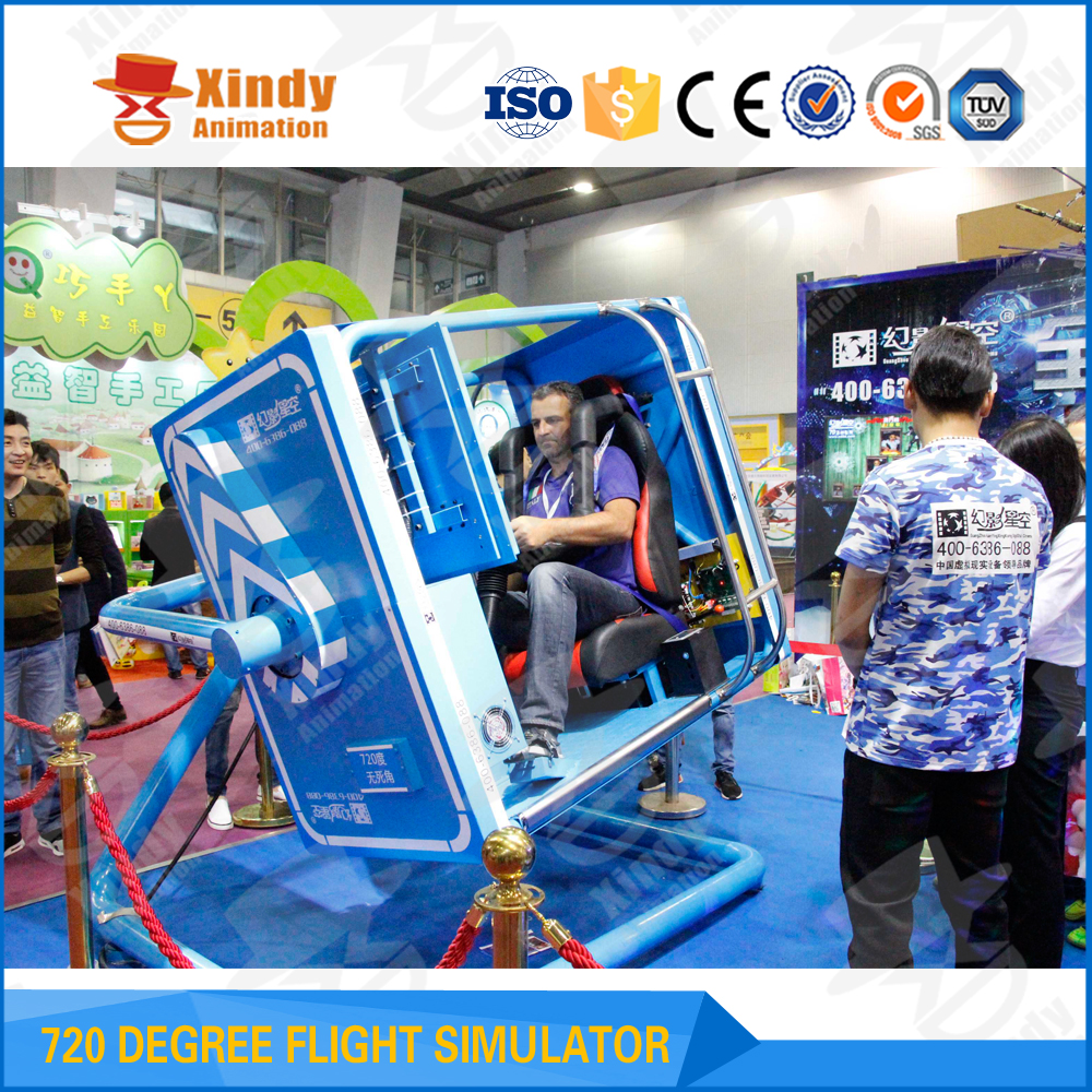 2017 Shanghai IAAPA expo game simulator flight simulator price airplane