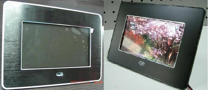 7 inch digital photo frame DPF070B1