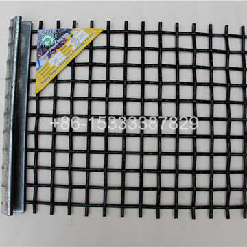 Crusher Wear Parts Screen