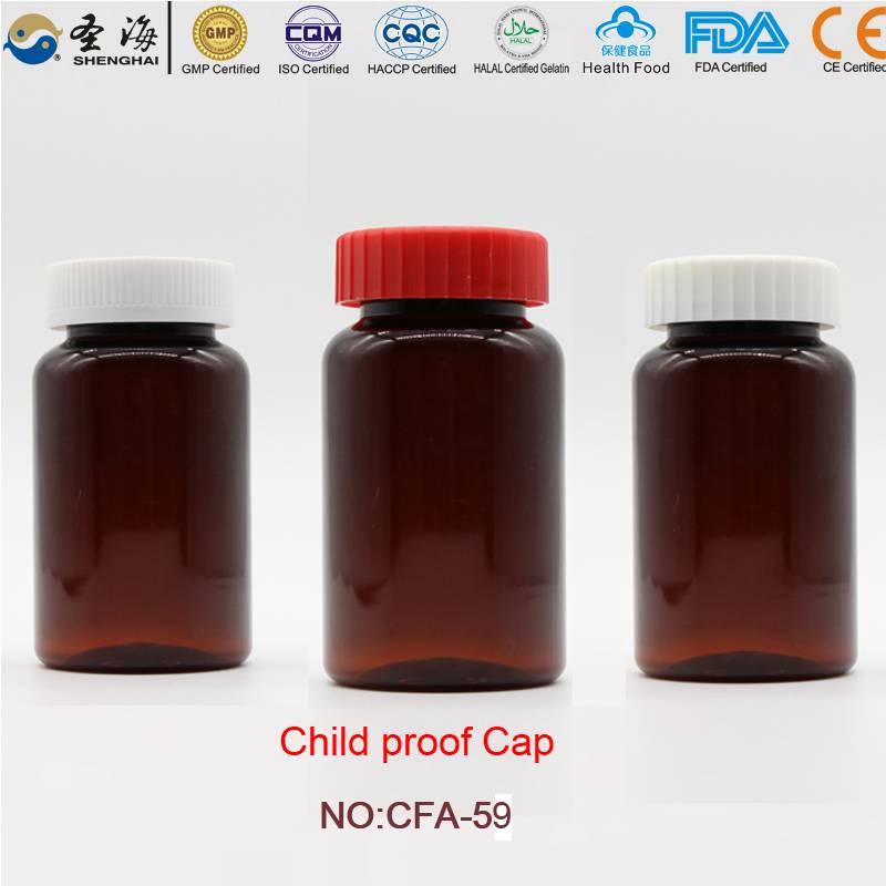 200ml Pharmaceutical Use Empty PET Bottle Free Sample