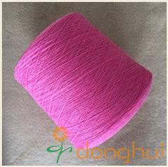 2/30NM.2/48NM85% Wool (16.5um)15%Silk Yarn