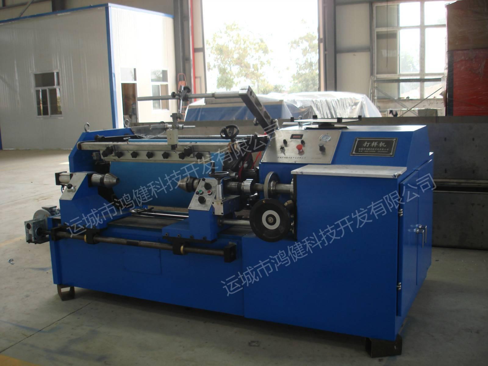 gravure cylinder proofing machine