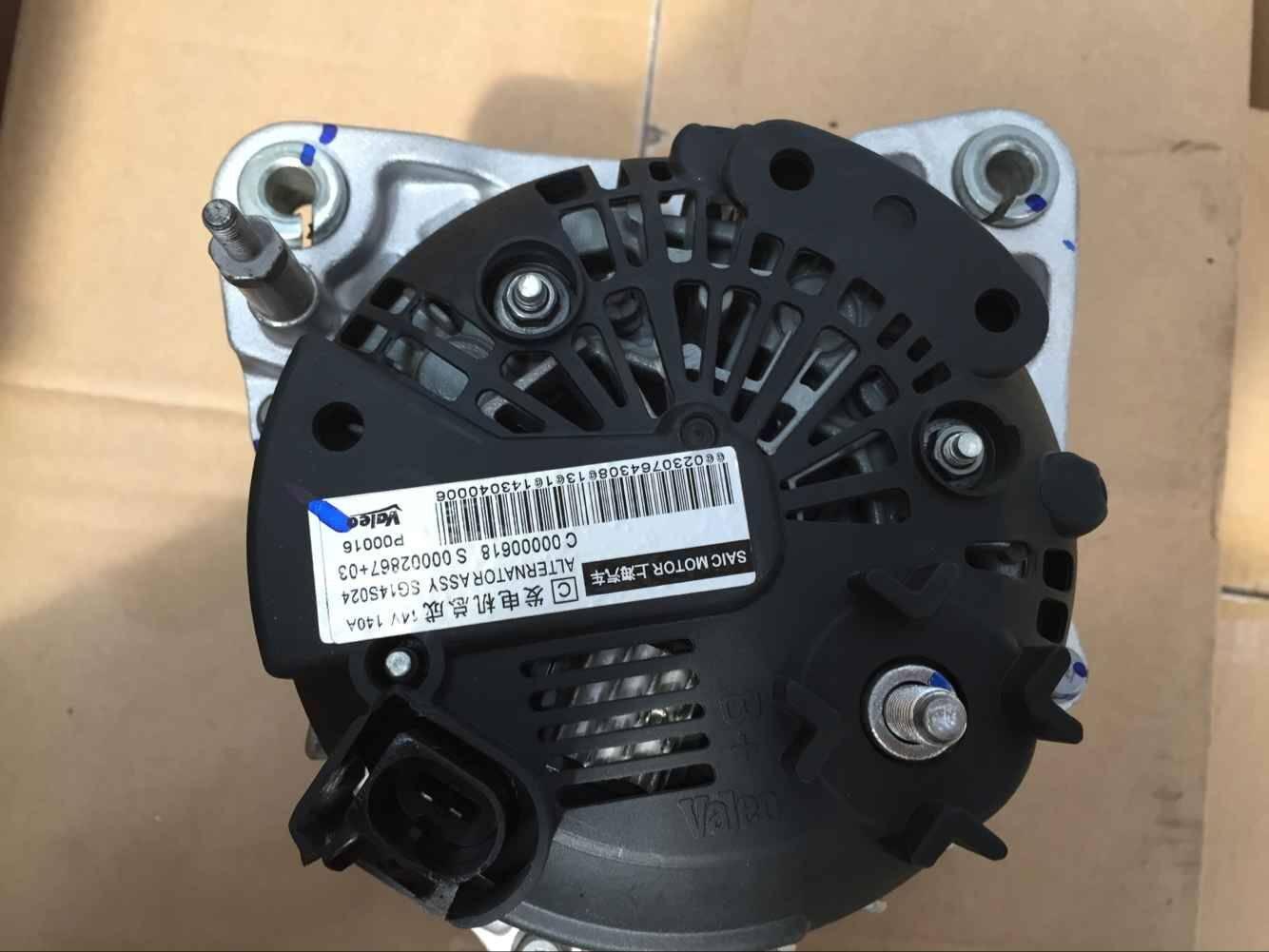 MAXUS Alternator V80 Genuine Spare Parts
