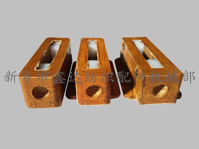 S6 Picker,S5 Loom Picker,Textile machine parts