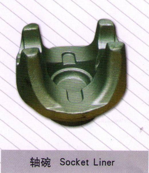forging cylinder head