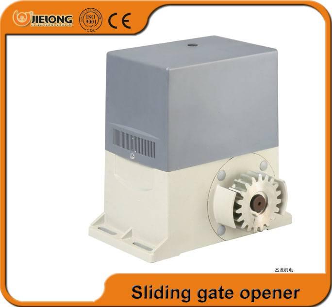 PYM- 370sliding gate opener